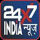 24X7 India News by Pixel News Portals