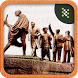 Leaders History Tamil by Nithra Tamil Labs