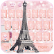 Rose Gold Paris tower Theme for Keyboard by NeoStorm We Heart it Studio