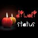 Diwali Latest Status 2018 by Hindi Fun Zone