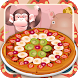 cooking yummy pizza by Virtual Host S.R.L