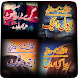 Imran Series Collection by App Champ