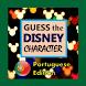Acho que o caráter de Disney by Homage