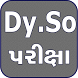 Dy So Exam by Rudra Soft
