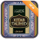 Kitab Tauhid Lengkap by koholly media