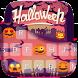 Halloween Night Keyboard Theme by Golden Studio