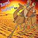 Royal Jodhpur by Adroit Infocom