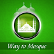 Way To Mosque by Ahmed Mohamed Abdelaal