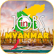 Jobs in Myanmar