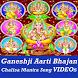 Ganesh Aarti Bhajan Chalisa Mantra Songs VIDEOs by Master Super Apps
