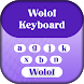 Wolof Keyboard by KJ Infotech