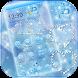 Blue Diamond Glitter Theme Wallpaper by LXFighter-Studio