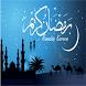 اكلات و مشروبات رمضان 2017 by رمضان 2017 ramadan
