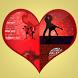 أجمل رسائل عيد الحب 2015 by Insta App