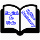 English to Urdu Offline Dictionary by alphadroid