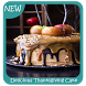 Delicious Thanksgiving Cake Recipes by Creativetown