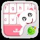 GO Keyboard Cute Kitty Theme by GO Keyboard Dev Team