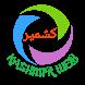 KashmirWeb Web View - کشمیر ویب