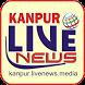 Kanpur Live News by Pixel News Portals