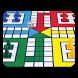 Ludo & Pachisi board game by Radiyo