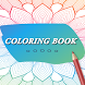 Coloring Book for Adults Pro by AppFlow