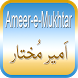 Ameer Mukhtar (امیر مُختار) by EvageSolutions