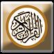 Murrotal Al Qur'an Full 30 juz Abdullah Ali Jabir by Roy app