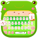 Cute Pets 2D Keyboard theme by android themes & Live wallpapers