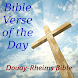 Bible Verse of the Day DRB by Dr. Michael Todd