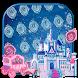 Cute Princess Castle Keyboard Theme by Keyboard Theme Factory