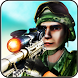 GI Commando Sniper Shooter 3d by Best shooting games 2048