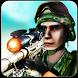 GI Commando Sniper Shooter 3d