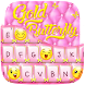 Gold Butterfly Keyboard Theme by Golden Studio