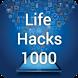 Life Hacks 2017 by happydev