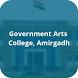 GAC AMIRGADH by Unifyed LLC