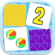 Math memory - fun for kids by Puzzle King AB
