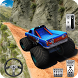 Offroad Hill Climb Race by Gigilapps