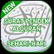 Kumpulan Surat Pendek Al Quran by meruwert