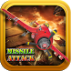 Missile Attack World War by Gameifunia