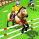 Horse Racing Derby Quest 3D by LagFly
