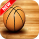 Basketball Wallpaper by Fresh Wallpapers