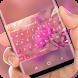 Pink Love flowers Keyboard Theme by Jubee Theme Studio