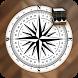 Qibla Direction Finder Compass-Muslim Prayer Times by DigitalVerx