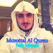 Murottal Al Quran Fatih Seferagic MP3 by Gus Azmi Dev