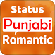 Punjabi Status (Romantic) by NewAppsPro