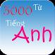 3000 từ tiếng anh thông dụng by THANH VAN TECH CORP