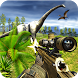 Dinosaur Hunter 3D by GameLead Apps