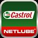 NetLube Castrol Trade AU by Infomedia Ltd