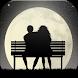 أروع قصص الحب بدون أنترنت by Adev Production Team