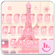 Pink Eiffel Tower Keyboard Theme by Love Free Themes